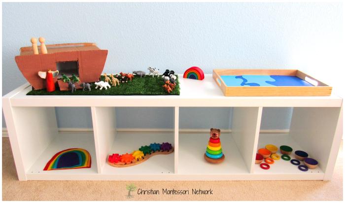 Montessori Shelves - www.christianmontessorinetwork.com