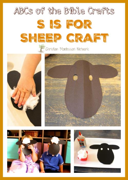 Sheep Craft - www.christianmontessorinetwork.com